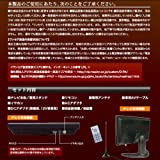 ZOX(ゾックス)7インチ液晶ワンセグテレビDS-TV70I301SV