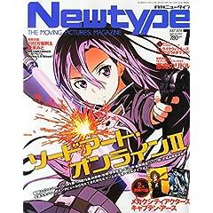 Newtype (ニュータイプ) 2014年 07月号 [雑誌]