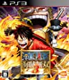 【PS3】ワンピース 海賊無双3