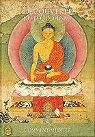 Comment m�diter (D�couverte du bouddhisme t. 2)