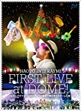 ナオト・インティライミ初ドーム公演~4万人でオマットゥリ!!イヴイヴ大阪冬の陣 @京セラドーム大阪~(初回限定盤)[Blu-ray]