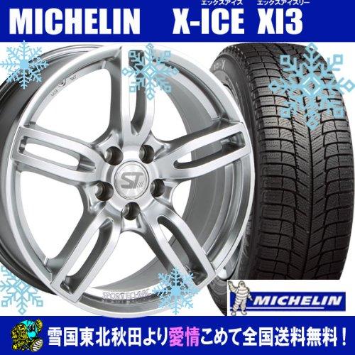【4本セット】 16インチ ボルボ用 ミシュラン X-ICE XI3 205/55R16 TSM モノ5ヴィジョン スタッドレスタイヤ&ホ...