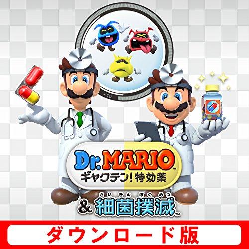Dr. MARIO ギャクテン! 特効薬 & 細菌撲滅 [オンラインコード