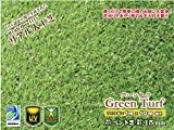 FIFA認定工場で生産した、High Qualityリアル人工芝(ベント芝) 芝の長さ15mm 1m✕10m
