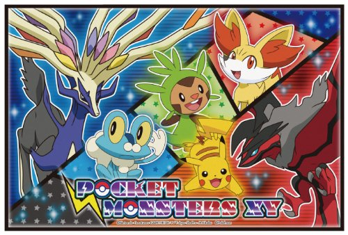 Leisure sheet S Pokemon XY VS1 - 1