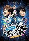 DEAR BOYS(ディア ボーイズ)のアニメ画像