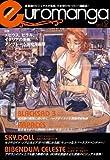 ユーロマンガ vol.2 (2)