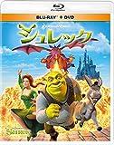 シュレック ブルーレイ&DVD(2枚組) [Blu-ray]