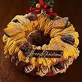 クリスマスケーキ 2015 パンプキンとマロンのパリブレスト 5号(4~6名) オーガニックサイバーストア