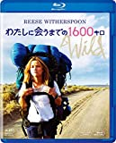 わたしに会うまでの1600キロ[Blu-ray/ブルーレイ]