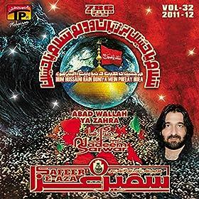 Nadeem Sarwar | Abad Wallah | 2012 | نديم سروار- ابد والله ...