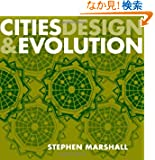 Cities Design and Evolution