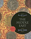 img - for The Middle East 11th Edition (Middle East (Congressional Quarterly Hardcover)) book / textbook / text book