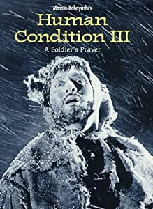 Human Condition 3 [DVD] [1961] [US Import]