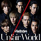Unfair World|三代目 J Soul Brothers from EXILE TRIBE