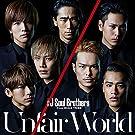 �y����w����T����zUnfair World(CD+DVD)(�����o�[�•ʃ|�X�^�[(B2�T�C�Y)��1��(7�탉���_�����)�t)