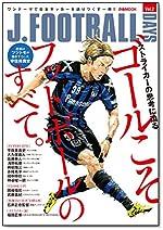 J.FOOTBALL DAYS Vol.2 ムック