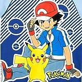 Pokemon-Pijama-para-Nios-Ash-y-Pikachu