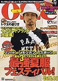 Ollie (オーリー) 2006年 07月号 [雑誌]