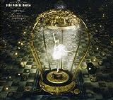 La Bo??te A Musique by Jean-Pascal BOFFO (2008-01-14)