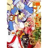 ら~マニア 3 (IDコミックス 4コマKINGSぱれっとコミックス)