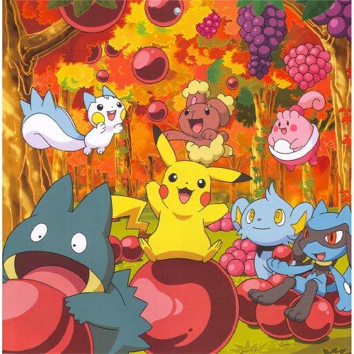 Pikachu-Poster-On-Silk-35cm-x-35cm-14inch-x-14inch-Cartel-de-Seda-9673A4