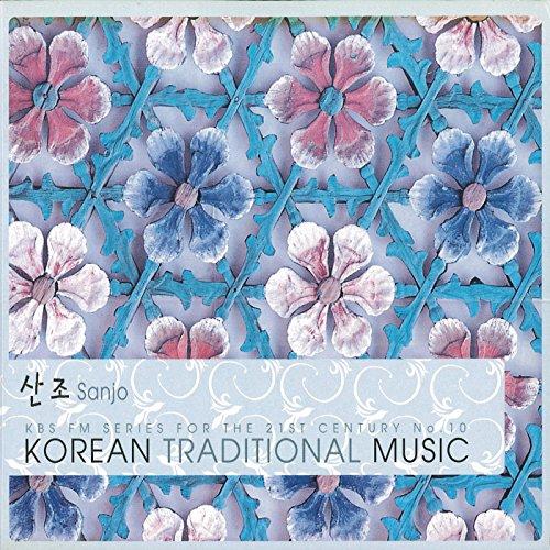 gayageum-sanjo-kim-juk-pa-school
