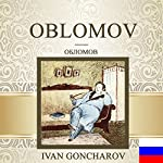 Oblomov [Russian Edition] | Ivan Goncharov