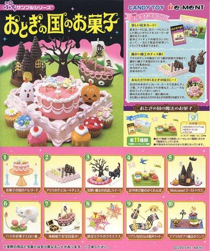 ぷちサンプルシリーズ おとぎの国のお菓子 BOX(リーメント食玩)