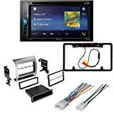 CACHÉ KIT212 Bundle W/Car Stereo with Bluetooth, Backup Camera for 2005 - 2011 Toyota Tacoma Double DIN Multimedia DVD Touchscreen Receiver W/Complete Installation Kit (4 Item)