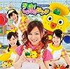青春!LOVEランチ(初回生産限定盤)(DVD付)