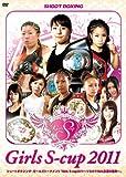 「Girls S-cup2011~ツヨカワガールズ真夏の祭典~」 [DVD]