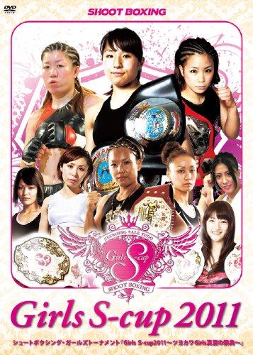 女孩 S-cup2011-tsyokawagirls 夏天庆祝 — — [DVD]