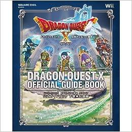 dragon quest 9 guide book pdf
