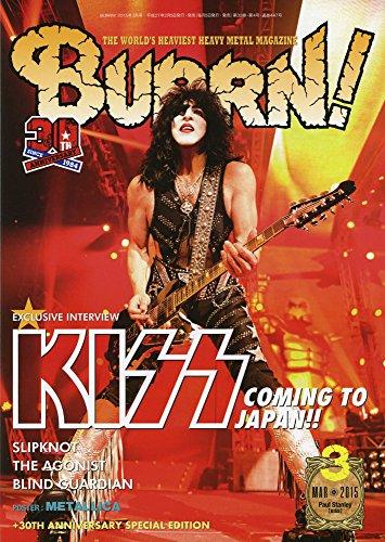 BURRN! (バーン) 2015年 03月号