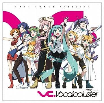 EXIT TUNES PRESENTS Vocalocluster(ボカロクラスタ)feat.初音ミク(ジャケットイラストレーター かんざきひろ) 【数量限定オリジナルマウスパッド&ストラップ付き】