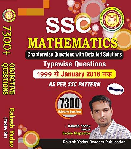 Buy SSC Mathematics by Rakesh Yadav on Amazon | PaisaWapas.com