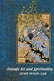 Islamic Art and Spirituality