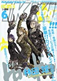 月刊 IKKI (イッキ) 2011年 06月号 [雑誌]
