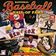 Baseball Hall of Fame Calendar