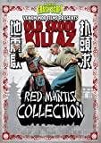 echange, troc Old Skool Killaz: Red Mantis Collection 4 (3pc) [Import USA Zone 1]