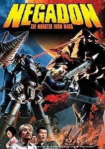 Negadon: The Monster From Mars [DVD] [Region 1] [US Import] [NTSC]