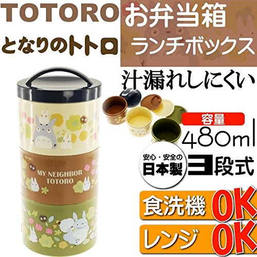Skater My Neighbor Totoro Bottle type 3 Stack Lunch Box Bento LRT3