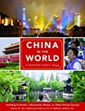 China in the World: A History Since 1644