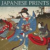 Japanese Prints 2005 Calendar: Los Angeles County Museum Of Art 2005 (0789311186) by Los Angeles County Museum of Art