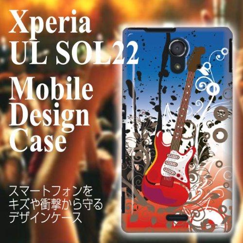 [予約][au Xperia UL SOL22専用] 【エクスペリアUL】【ジャケット/スマホカバー/スマホケース】【スマートフォン/スマホ】【スマートフォンアクセサリー】[納期:約2週間前後]
