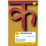 Teach Yourself Hindi Dictionary (TYD)by Rupert Snell
