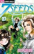 7SEEDS 27 (フラワーコミックスアルファ)