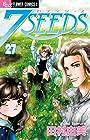 7SEEDS 第27巻 2014年07月10日発売