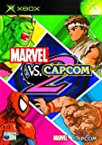 Cheapest Marvel Vs. Capcom 2 on Xbox